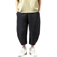 Plus Size 5XL Brand Men' s Pants Sweatpants Summer 2019 ...
