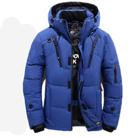 thick down jacket High Quality White Duck Thick Down Jacket ...