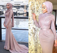 Dusty Pink Muslim Arabic Mermaid Fornal Evening Dresses Part...