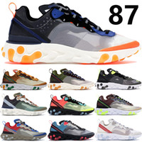 React element 87 undercover mens running shoes Anthracite Bl...