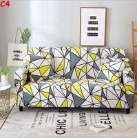أنماط هندسية غلاف أريكة مرنة غير مرنة يغطي البوليستر أربعة موسم شاملة امتداد أريكة وسادة أريكة منشفة 1/2/3/4 مقاعد