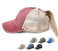 7 색 씻어 포니 테일 야구 모자 빈티지 염색 로우 프로필 조정 가능한 유니섹스 클래식 일반 야외 메쉬 모자 아빠 Snapback DC501