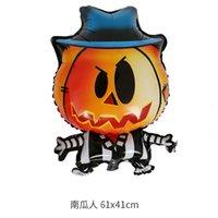 Halloween Dekorationen Aluminium Helium Ballons Santa Claus Schneemann Latex Ballons Folie Ballons Hotel Mall School