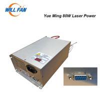 Yueming 80W Laser Co2 Alimentation Pour Yue Ming Gravée au laser machine 80W Pièces Laser Box