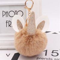 15pcs / Lot Мода Pompom Unicorn Fur Ball Key Chain Кролик животные сумка аксессуары Плюшевого автомобиль Брелок Мобильный телефон Повесьте