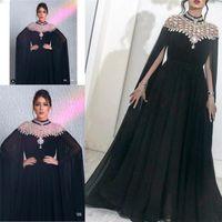 Vestidos de noite muçulmanos negros 2020 pescoço alto Capped cristais chiffon dubai kftan saudita árabe formal vestido de noite longo vestido