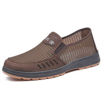 Men's shoes classic mesh shoes cloth summer new casual fashion breathable lazy one pedal wild wear-resistant p