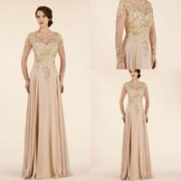 2020 신부 드레스의 새로운 A 라인 어머니 보석 긴 소매 레이스 페르시 이브닝 가운 바닥 길이 라인 웨딩 게스트 드레스