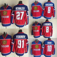finest selection 454af 2d0fc Wholesale Ovechkin Russia Jersey for Resale - Group Buy ...