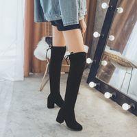 Hot Sale-autunno e l'inverno di colore camoscio moda gli stivali alla coscia grosso tacco alto sottolineato HQW 100