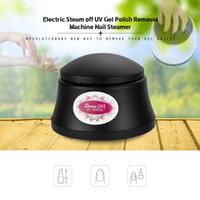 البخار 36W الكهربائية معطلة الأشعة فوق البنفسجية هلام البولندية إزالة الأظافر الباخرة البولندية آلة نظيفة