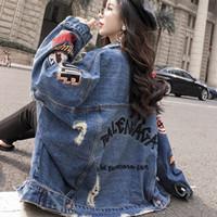 SexeMara fashion The New Loose Hole ricamo Patch Denim jacket Spedizione gratuita