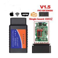 Otomatik Teşhis Aracı ELM327 V1.5 Bluetooth Wifi OBD2 V1.5 Mini Elm Android IOS Windows için 327 Bluetooth PIC18F25K80 Çip OBDII
