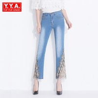 Fashion Thin Stretch Sexy Summer Women Jeans Lace Ruffles Fl...