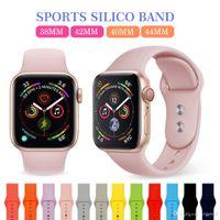 Smart Watch Bands Reemplazo Color Sólido Pulsera de pulsera de silicona suave Sport Band Correa para la serie de Apple Watch Series Todos los accesorios universales