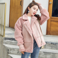 2018 Winter Faux Suede Leather Jacket Women Short Faux Lamb ...