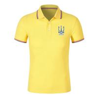 2020 قمصان كأس أوكرانيا الأوروبي بولو لكرة القدم بالقميص POLOS كرة القدم قميص بولو 2020 أوكرانيا قصير كم لعبة البولو قميص كرة القدم عشاق القمم