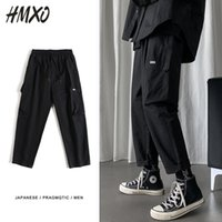 Hmxo 2020 Spring Solid Hip Hop Men's Cargo Pants Casual Pants Loose Drawstring Men's Sports Street Wear Male Calças 5XL