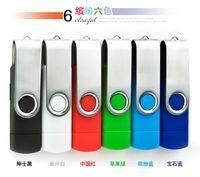 Multi-color Rotate OTG Phone Usb Flash Card 16gb USB Flash Drive Color Rotary Pen Drive Memory Stick 8gb USB Pendrive 4GB Custom Artwork