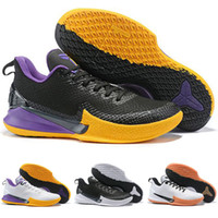 2019 New Arrival Kobe MAMBA FOCUS EP Mens Basketball Shoes f...