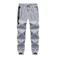 Hot Sale Mens Joggers Casual Solid Slim Fit Drawstring Jogging Pants Breathable Fashion Running Sweatpants Spring Autumn