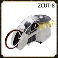 الشريط الكهربائية التلقائي موزع آلة لاصق كتر ZCUT-8 قطع رزمة مربوطة آلة ختم موزع قطع