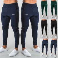 남성 피트니스 바지 긴 바지 운동복 스포츠 운동 조깅 체육관 스웨트 팬츠