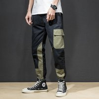 2019 Patchwork Pockets Cargo Harem Pants Mens Hip Hop Casual...