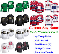S-6XL 2020 Jogo All-Star Montreal Canadiens Hóquei Jerseys Carey Preço de Carey Jersey Nick Suzuki Paul Byron Danault Jonathan Drouin Costume Costume
