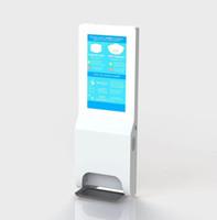 21.5inch auto اليد المطهر LCD عرض شبكة عرض شبكة WiFi نشر محتوى إدارة الجدار جبل
