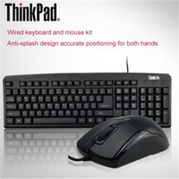 Lenovo KM100 key mouse set ThinkPad waterproof office notebook desktop all-in-one home business games wired keyboard and mouse