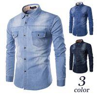 Мужчины джинсовая рубашка плюс большой размер хлопок джинсы кардиган рубашки повседневная мужчины два кармана Slim Fit с длинным рукавом рубашки для мужчин M-6XL