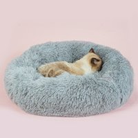 Super soft plush dog bed comfortable pet kennel Winter Warm ...
