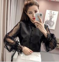 Nouvelle arrivée vente chaude spécial mode version coréenne Super fée belle fille maille revers lanterne manches perle bouton dame top marée chemise