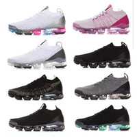TN Plus 2019 Pure Platinum Running Shoes for Men Women Be Tr...