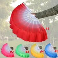 Китайский танец вентилятор Шелкового Weil 5 цветов для Белого вентилятора кости Свадьбы Складных рук Вентилятор партии Фавор LJJA3499