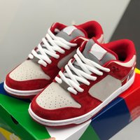 2020 Skate Womens SB Dunk Low Nasty Boys Designer Mens Shoes Casual Shoes Sports bandeira americana tênis Sapata Running instrutor Chaussures