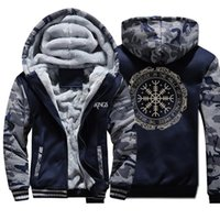 2019 Winter Thick Mens Hoodies Printing Male Jacket Hip Hop Brand Outwear Hot Sale Camouflage Sleeve Men's Jacket Casual