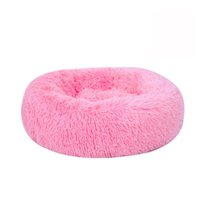 Cat Winter Dog Kennel Puppy Mat Round Pet Lounger Cushion Fo...