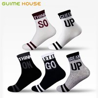 GUIEM HOUSE 5Pairs lot Korean Style Womens Cotton Socks Hara...
