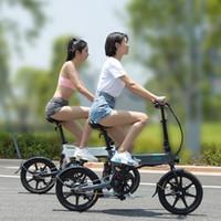 휴대용 접이식 전기 자전거 7.8Ah 250W 모터 최대 40km Ebike 16 인치 전기 자전거 접이식 Ebike 미니 BMX 림