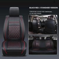 Ledersitzbezüge für Autos Autozubehör für Geely Emgrand EC7 Geely Emgrand X7 Auto beheizte Sitze Housse Voiture Siege Auto Sitzbezug