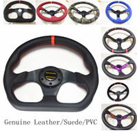 Universal 330MM 350MM Leather Steering Wheel Suede Steering ...
