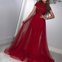 Burgundy Muslim Evening Dresses 2019 Beaded Mermaid Prom Dre...