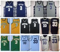 빈티지 조지 타운 Hoyas Allen Iverson 3 Patrick Ewing 33 대학 농구 유니폼 베델 고등학교 녹색 스티치 셔츠