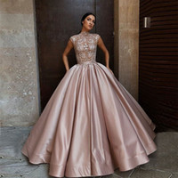 2019 Gorgeous Ball Gown Evening Dresses Illusion Bodice Cap ...