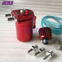 Do samochodu wyścigowego Turbo Pojemnik do usuwania oleju Aluminium Partition Uniwersalny zbiornik paliwa / Zbiornik z kolekcji oleju W / Filtr Separator
