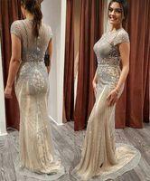 2020 Машина бисера русалки вечернее вечернее бывная шейка шапки рукав формальный конкурсный платье знаменитостей выпускного платья высокая четверть
