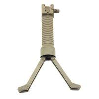Empuñadura delantera táctica vertical con bípode retráctil con resorte