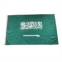 축하 사우디 아라비아 배너 3피트 X 5피트 매달려 깃발 폴리 에스테르 네덜란드 국기 배너 야외 실내 150x90cm